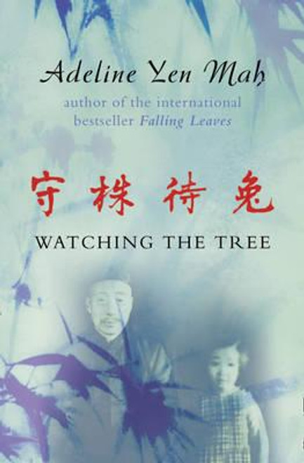Yen Mah, Adeline / Watching the Tree : A Chinese Daughter Reflects on Happiness, Spiritual Beliefs and Universal Wisdom