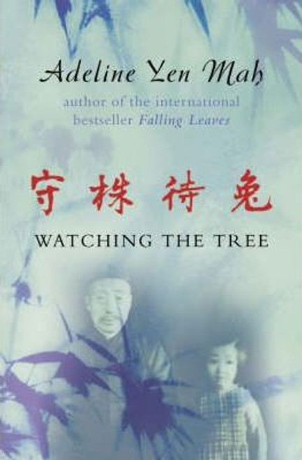 Yen Mah, Adeline / Watching the Tree (Hardback)