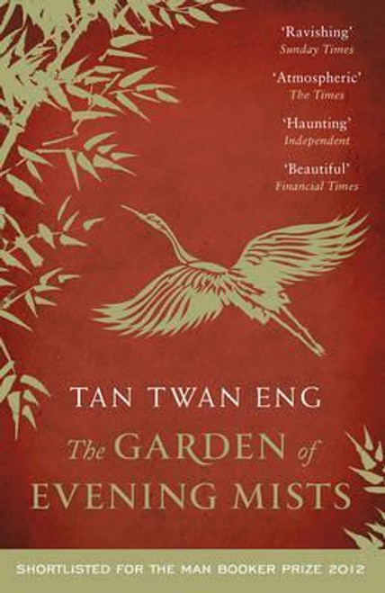 Eng, Tan Twan / The Garden of Evening Mists