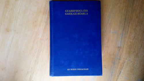Ó Dónall, Niall - An Roinn Oideachais - Gearrfhoclóir Gaeilge Béarla HB 1981  - Irish to English Dictionary