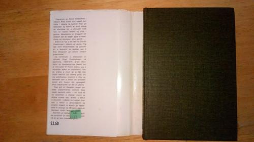 Ó Floinn, Críostóir - Cluichí Cleamhnais HB Drama - As Gaeilge 1978