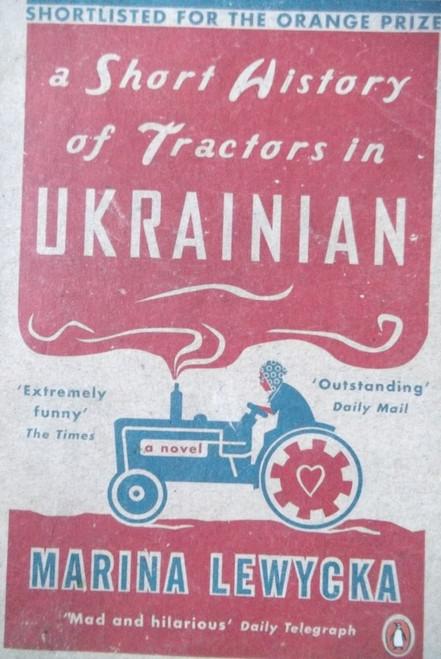 Lewycka, Marina / A Short History Of Tractors In Ukranian