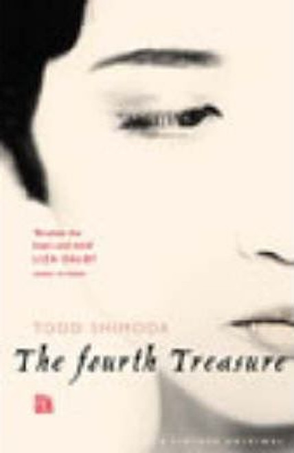 Shimoda, Todd / The Fourth Treasure
