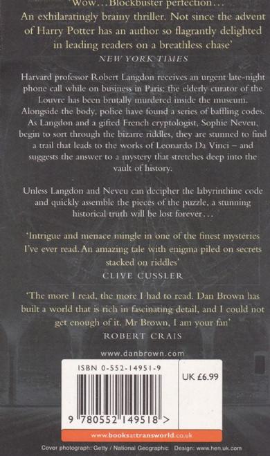 Brown, Dan / The Da Vinci Code