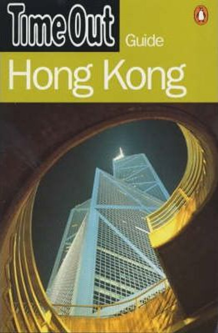 Time Out Guide to Hong Kong