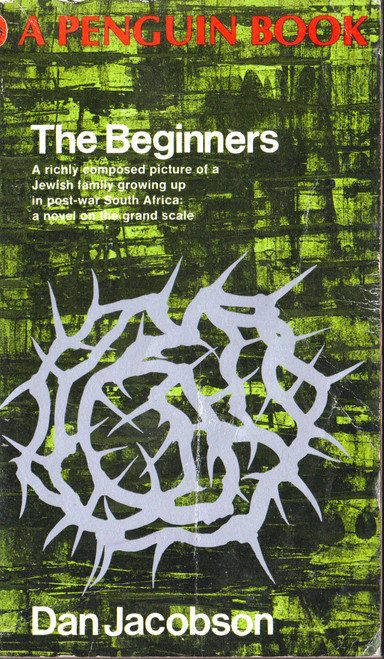 Dan Jacobson / The Beginners (Vintage Paperback)