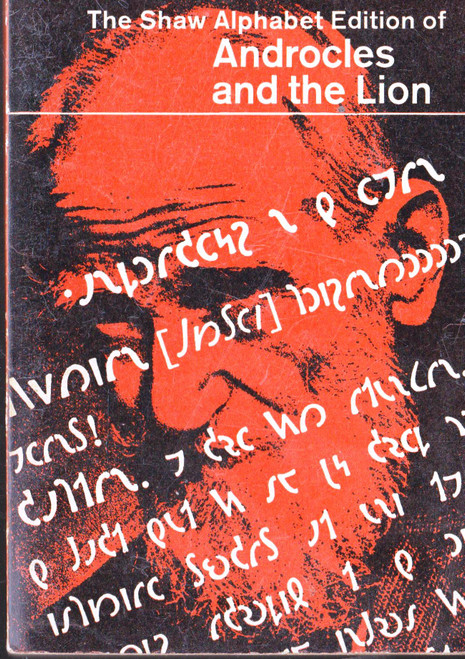 The Shaw Alphabet Edition of Androcles and the Lion (Vintage Paperback)