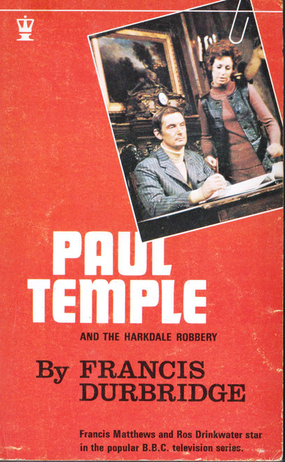Francis Durbridge / Paul Temple and the Harkdale Robbery (Vintage Paperback)