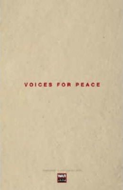 Kiernan, Anna / Voices for Peace