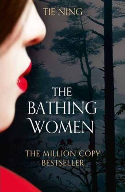 Ning, Tie / The Bathing Women