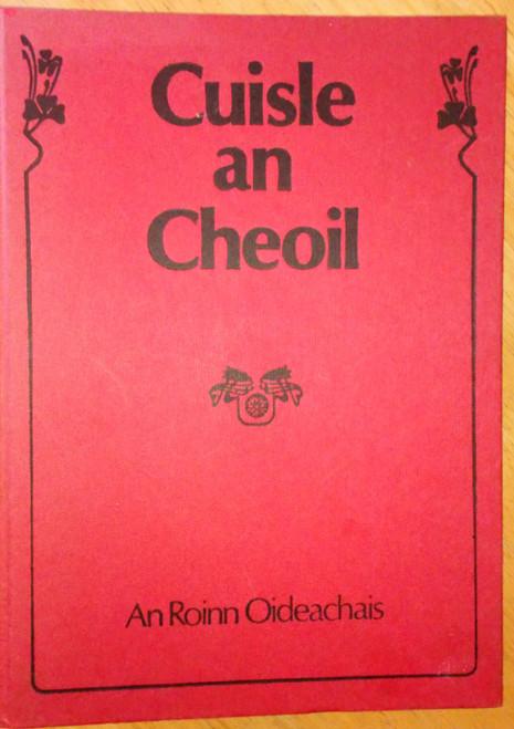 An Roinn Oideachais - Cuisle an Cheoil ( the Heartbeat of Music) HB 1976 - Traditional Songs and Music notation