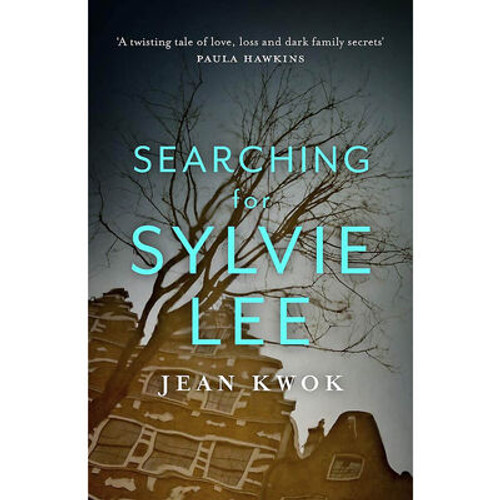 Kwok, Jean - Searching For Sylvie Lee - BRAND NEW - 2021