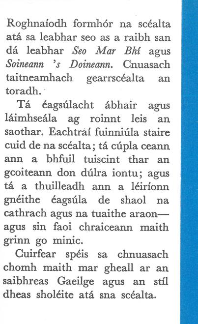 Ó Siochfhradha, Mícheál - Néalán Agus Gealán - PB As Gaeilge Gearrscéalta  1972