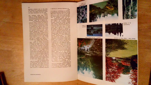Nelson, Charles & Brady, Aidan - Irish Gardening and Horticulture - Royal Horticultural Society of Ireland - PB -1979