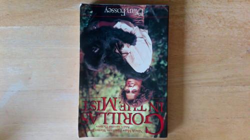 Fossey, Dian - Gorillas in the Mist - Vintage PB - Film Tie-In Edition 1983