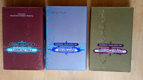 Grimwood, Jon Courtenay - Arabesk Trilogy - Pashazade ( SIGNED)  Effendi &  Arabesk - Complete Trilogy - HB UK 1st Editions