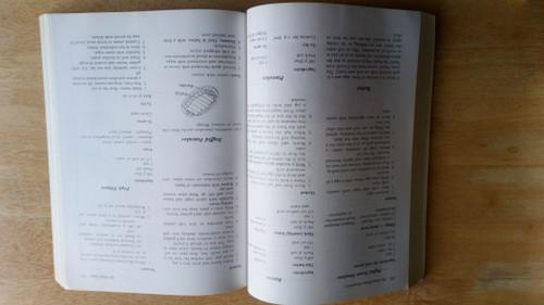 Madden, Deirdre - All About Home Economics ( Vintage PB - Folens 1983 ) Cookery
