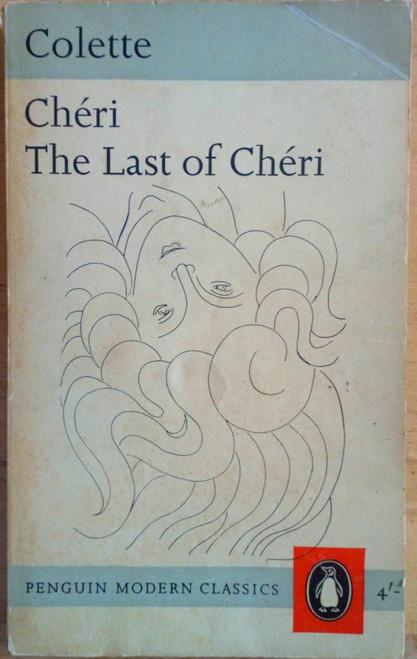 Colette, Sidonie-Gabrielle - Chéri & The Last of Chéri - Vintage Penguin PB - 1962