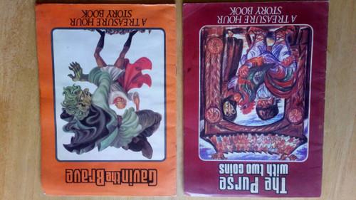 Cartianu, Anna - Gavin the Brave / The Purse With Two Coins - Romanian -  Cărți de Imagini Pentru Copii  Fairytales 1974 - Treasure Hour Story Book