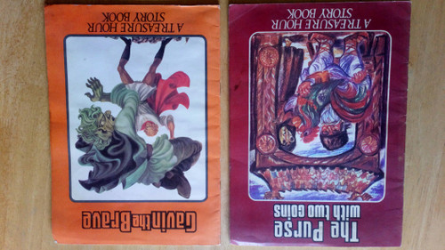Cartianu, Anna - Gavin the Brave / The Purse With Two Coins - Romanian -  Cărți de Imagini Pentru Copii  Fairytales 1974 - Treasure Hour Story Book