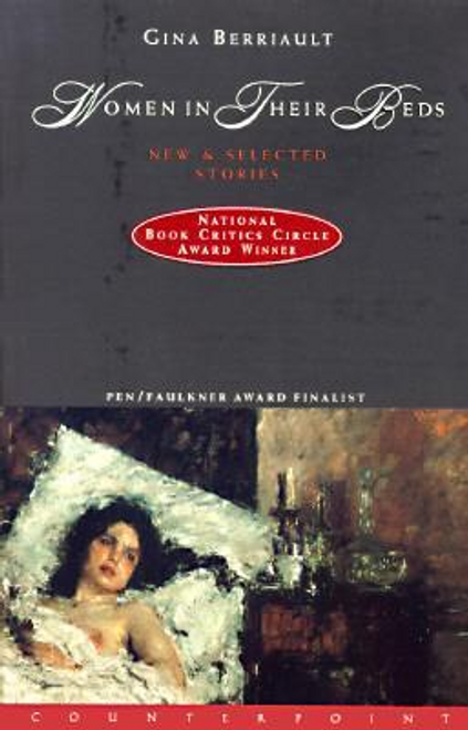 Berriault, Gina / Women in Their Beds (Large Paperback)