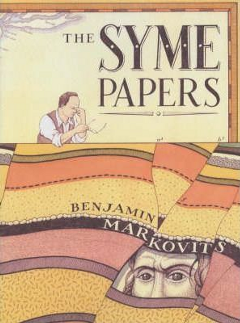 Markovits, Benjamin / Syme Papers (Large Paperback)