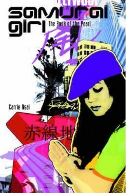 Asai, Carrie / The Book of the Pearl