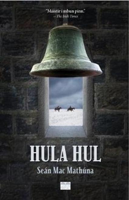 Mathuna, Sean Mac / Hula Hul (Hardback)
