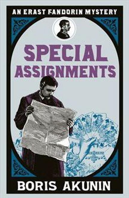 Akunin, Boris / Special Assignments : Erast Fandorin 5