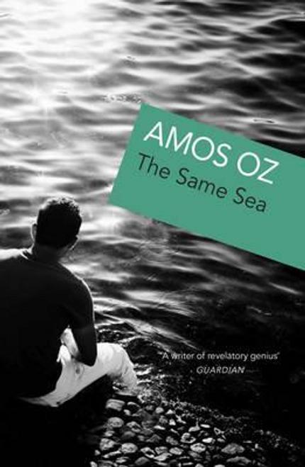 Oz, Amos / The Same Sea