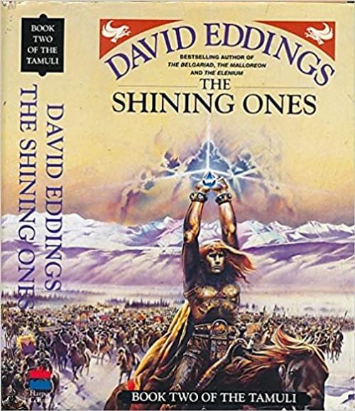Eddings, David / The Shining Ones (Hardback)