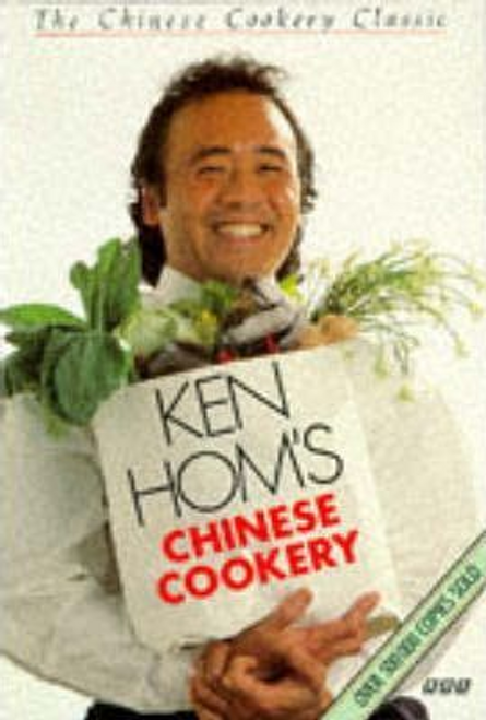 Hom, Ken / Chinese Cookery (Large Paperback)