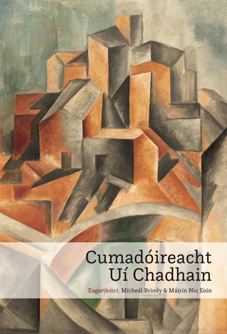 Briody, Mícheál & Nic Eoin, Máirín - Cumadóireacht Uí Chadhain - PB - As Gaeilge - BRAND NEW 2020