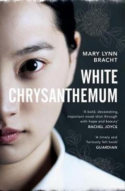 Bracht, Mary Lynn / White Chrysanthemum