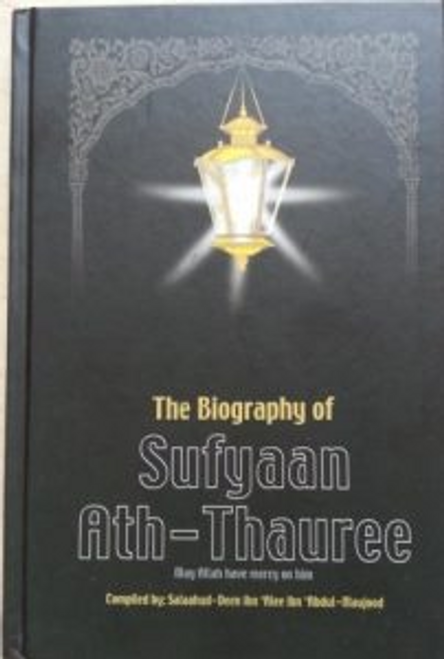 Ahad, Abdul / The biography of Sufyaan Ath-Thauree (Hardback)