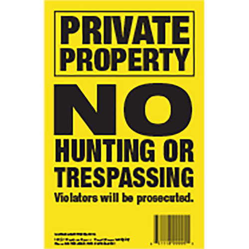 Maple Leaf No Trespassing Sign Yellow 5.5 X 8 In. Vertical