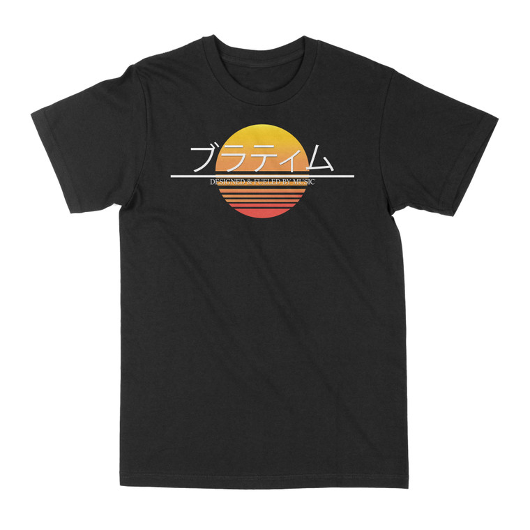 The Vratim Sunset T-Shirt - Black