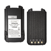 Battery for Zone™ Radios