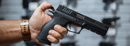 What You Should Know About Gifting Firearms