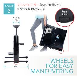 【電源不要】コンパクト・エクササイズバイク / Square Bike