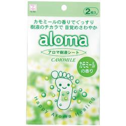 アロマ樹液力シート(カモミールの香り) 2枚入 / Chamomile Scent Sap Sheets - 2 Sheets