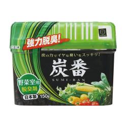 炭番 野菜室用 脱臭剤150g / Charcoal Deodorizer for Refrigerator Vegetable Drawers 150g