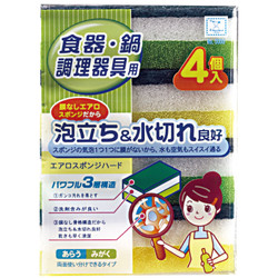 (キッチン用)エアロスポンジ ハード4個入 / Low-Density Hard-Scrub sponges - Set of 4