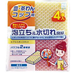 (キッチン用)エアロスポンジ ネット4個入 / Low-Density Meshed sponges - Set of 4