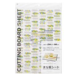 まな板シート / Flexible Cutting Board