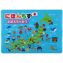 おふろポスター(にほんちず) / Bath Poster map of Japan