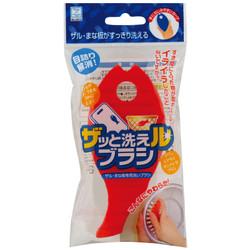 ザッと洗えルブラシ レッド(ザル・まな板専用洗いブラシ) / Large-Bristle Brush Red