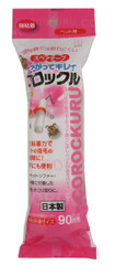 (N)2879 コロックル スペアテープ(ペット用) / Adhesive Sheets for Cleaning Roller for pets