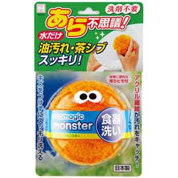 エコマジックモンスター 食器洗い / Ecomagic Monster for Kitchen