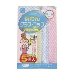 バリューチョイス キッチンスポンジ ネットタイプ5個入 / Soft Mesh Kitchen Sponge - Set of 5